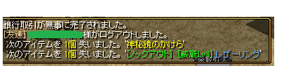 RedStone 13.06.22[00]