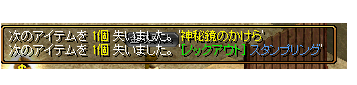 RedStone 13.06.20[00]