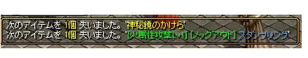 RedStone 13.07.12[00]