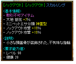 RedStone 13.07.30[03]