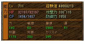 RedStone 13.08.04[00]