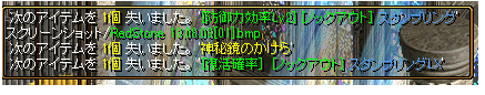 RedStone 13.08.03[02]