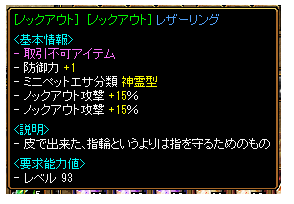 RedStone 13.08.19[00]