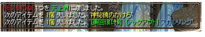 RedStone 13.08.14[00]