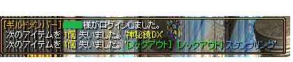 RedStone 13.08.21[02]
