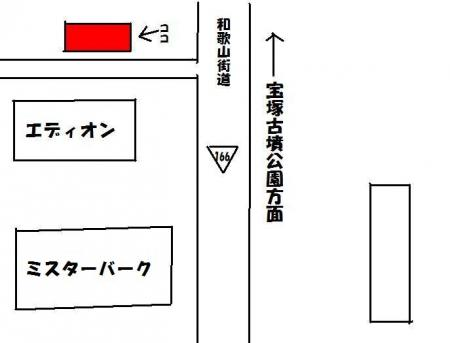中良・簡易地図
