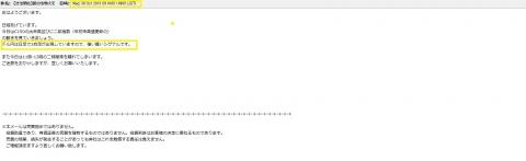 1121ドル円