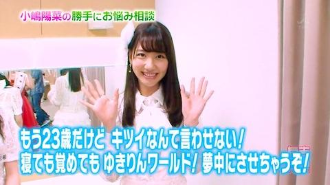 ariyoshi141007_37.jpg