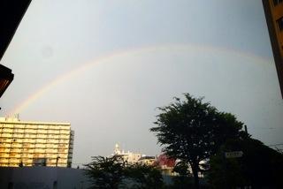 虹がかかったよ