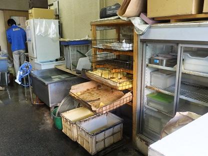 間嶋豆富店2