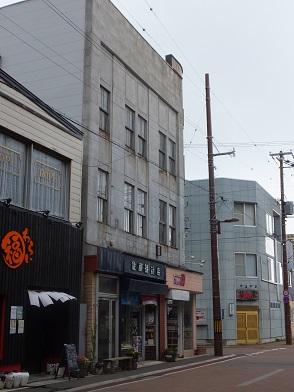 2古い建物
