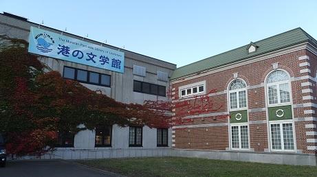 01文学館