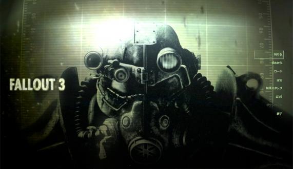 Fallout3 15_R