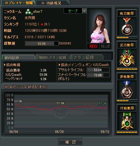bf6a1b112399cfccf492b4e50d840bbc.png