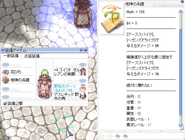2013032601.jpg