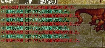 2013051307.jpg