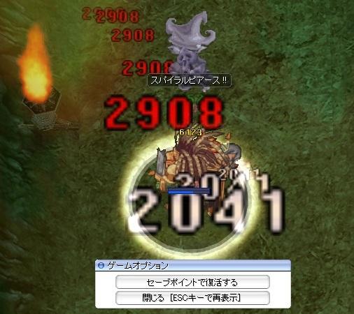 2013070901.jpg
