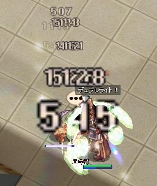 2013080102.jpg