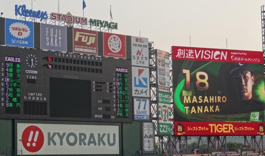 2013081101.jpg