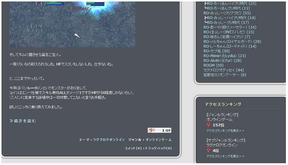 2013101801.jpg