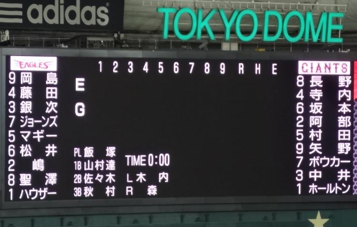 2013103002.jpg