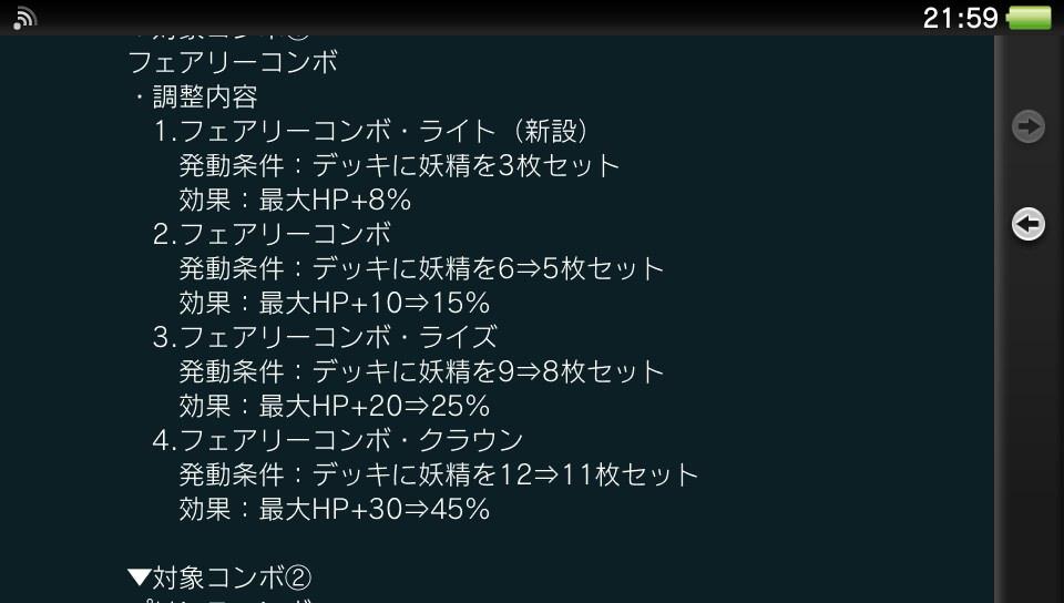 2013111906.jpg