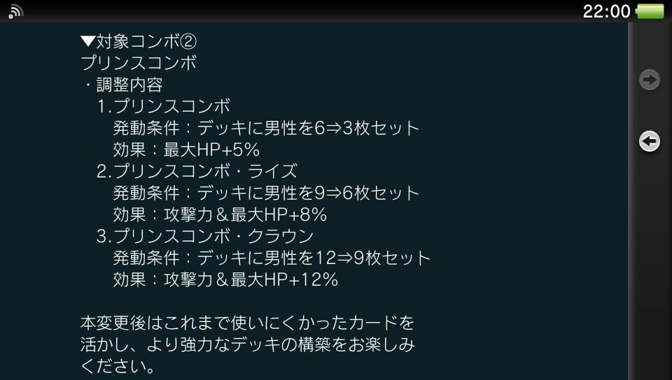 2013111907.jpg