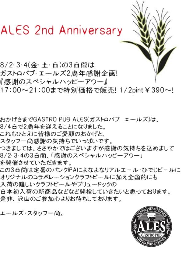 名称未設定-syuunenn jp
