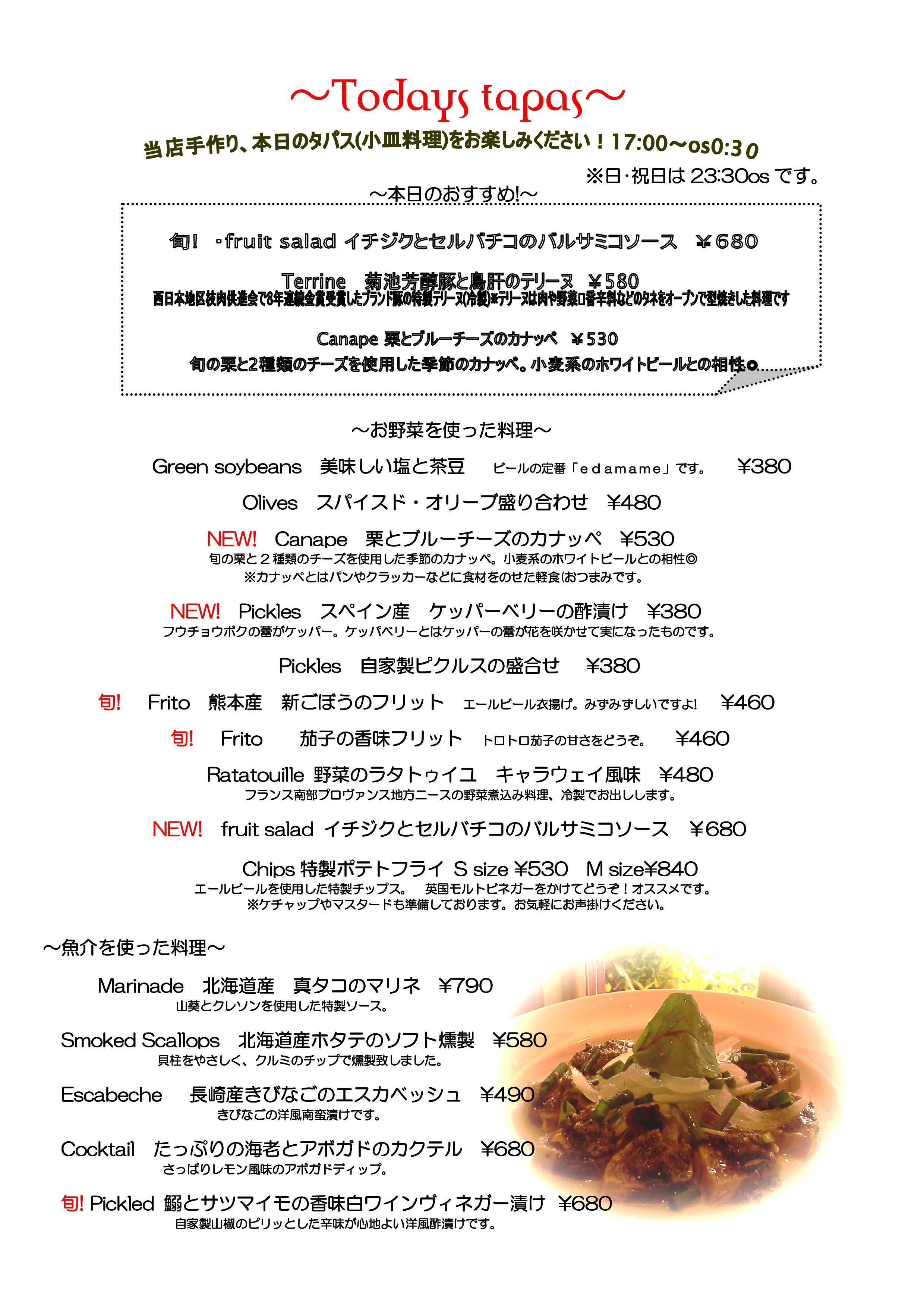 鰯+ベリー 湘南-001
