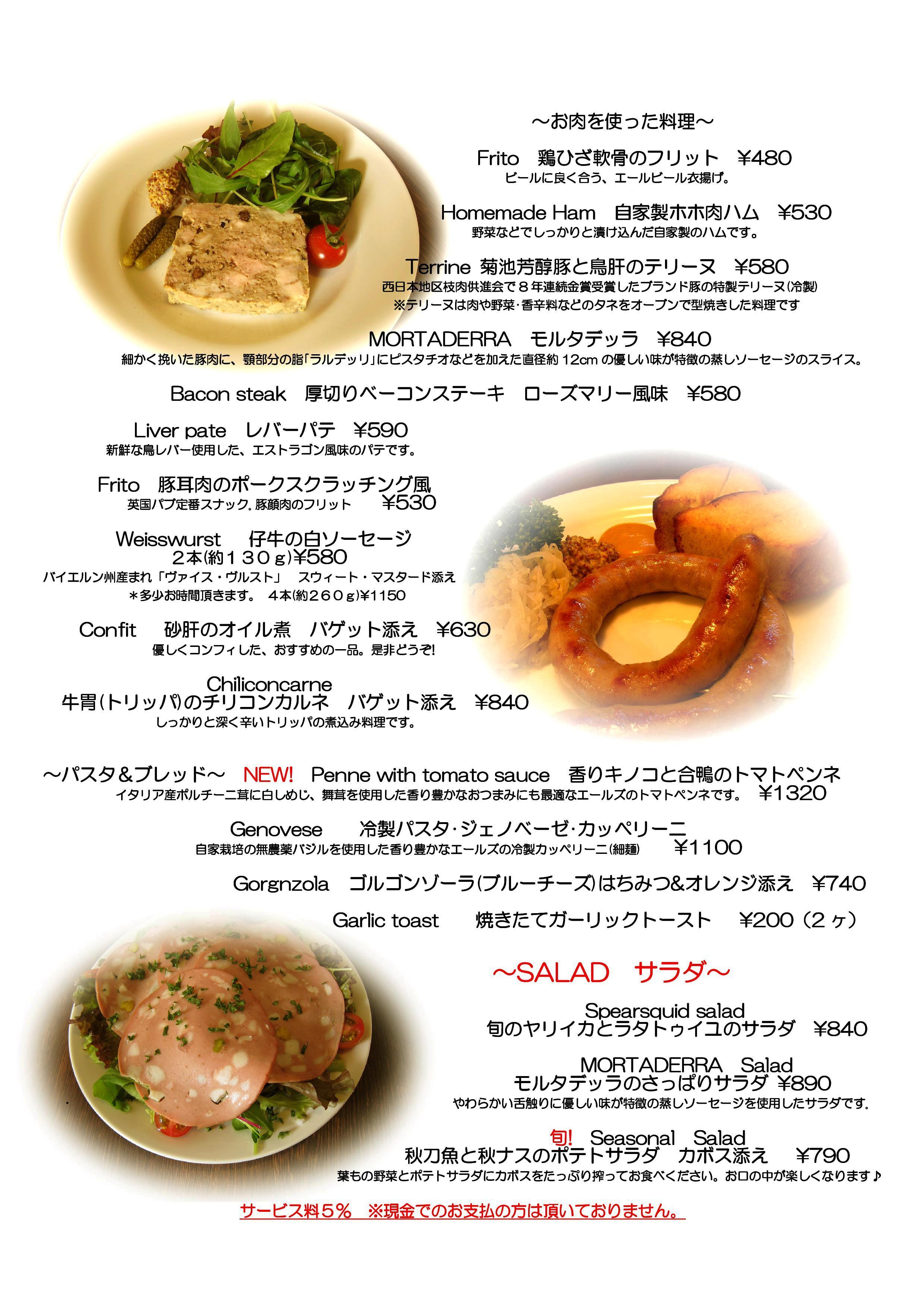鰯+ベリー 湘南-002