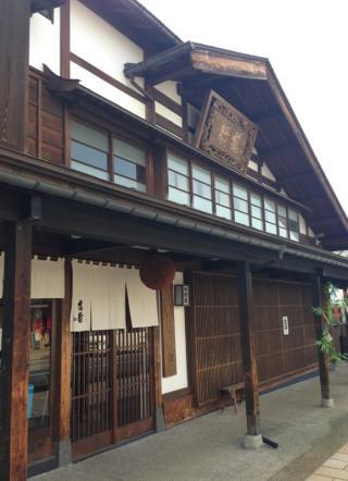 yuzawa4_convert_20130704153938.jpg