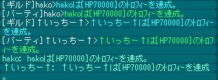 HP70000.jpg