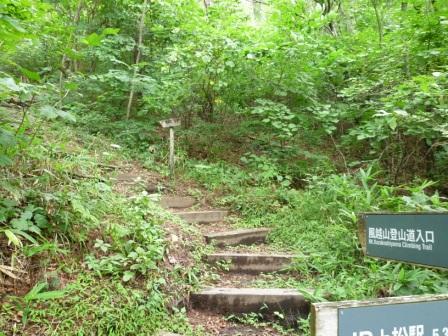 251登山口