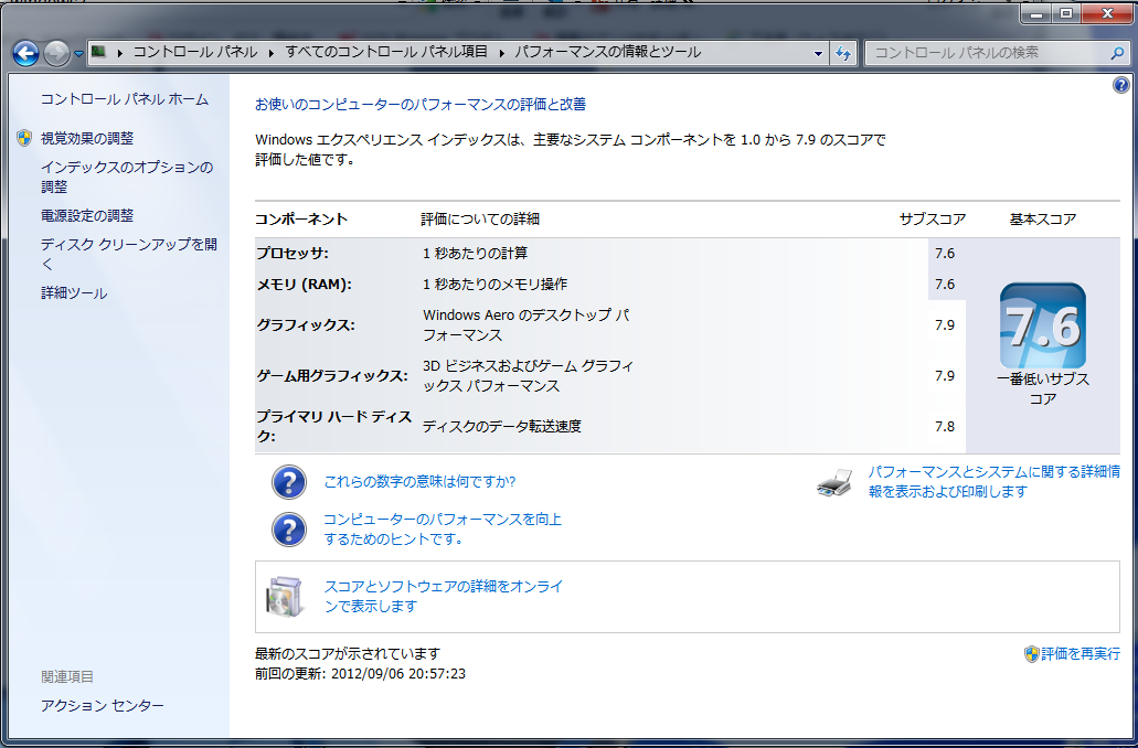 20131012202309145.png