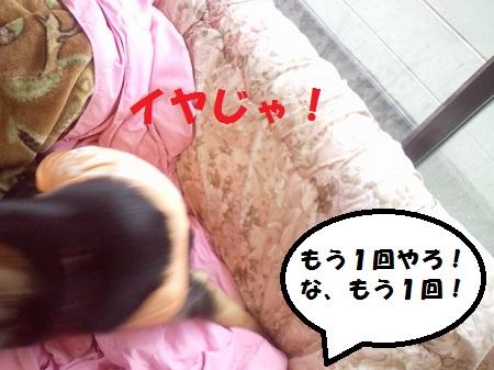 2013042410140001.jpg