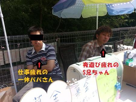 CANKU77G.jpg