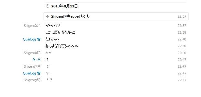 s1_201310062248266f7.jpg