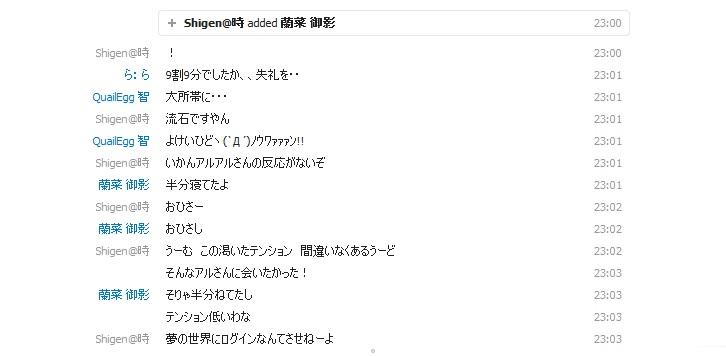 s2_2013100622482866d.jpg