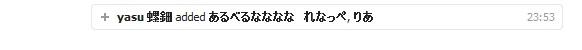 s3_20131006224823b74.jpg