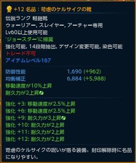 20130506-01.jpg