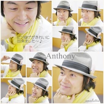 Anthony七変化