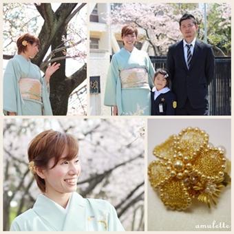 Kanako's family