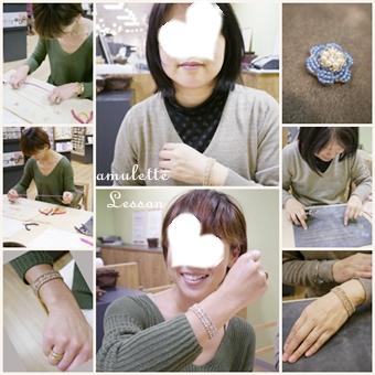 am<br />ulette Lesson天王寺2013-4-9