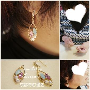 amulette Lesson京都寺町通店 2013-4-11