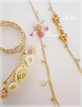 amulette Lesson天王寺4月作品