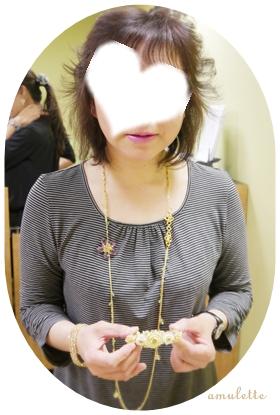 amulette Lesson天王寺2023-4-23-1