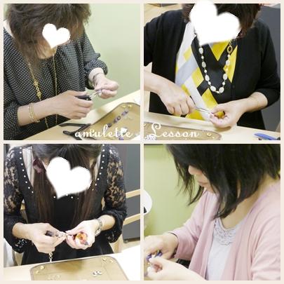 amulette Lesson天王寺2013-5-28
