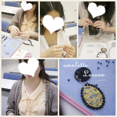 amulette Lesson 2013-6-19 OLさんレッスン1