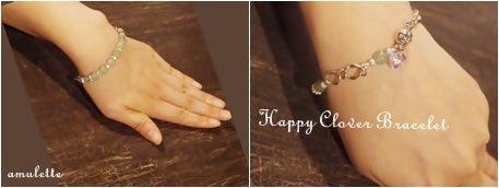 happy clover bracelet1