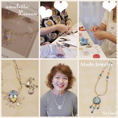 amulette Lesson香里園 2013-6-24